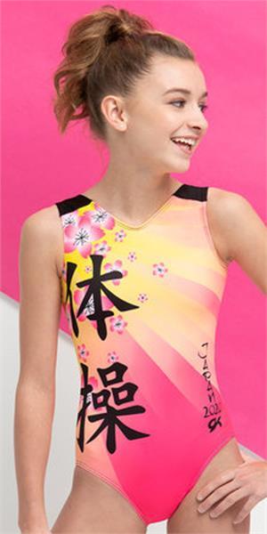 GK Elite Gymnastics Leotard Vibrant CIty Japan 2020 Child Large